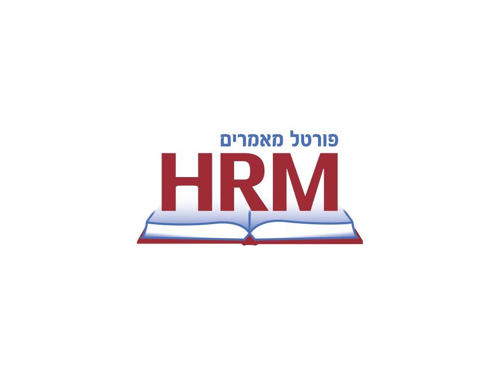 לוגו - HRM פורטל מאמרים