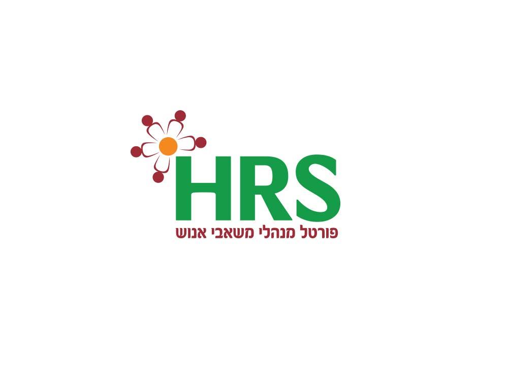 לוגו - HRS פורטל מנהלי משאבי אנוש
