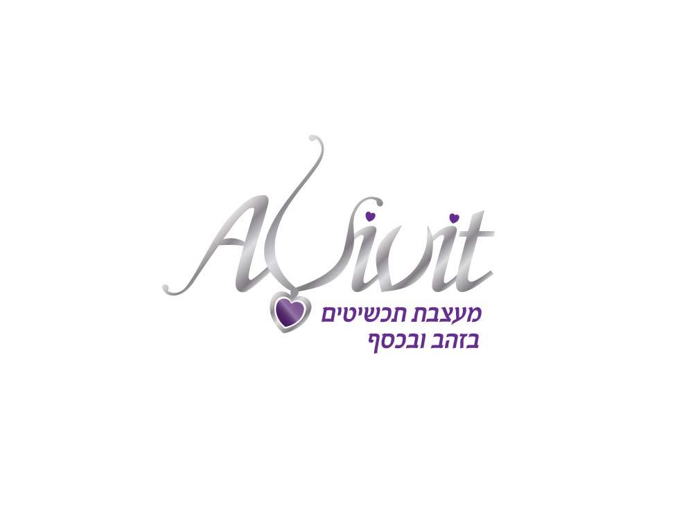 לוגו - אביבית מעצבת תכשיטים