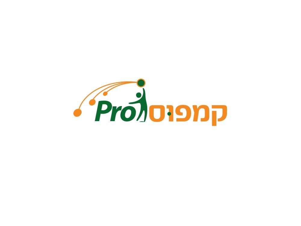 לוגו - קמפוס פרו