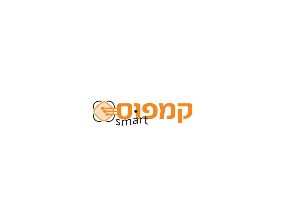 לוגו - קמפוס סמארט