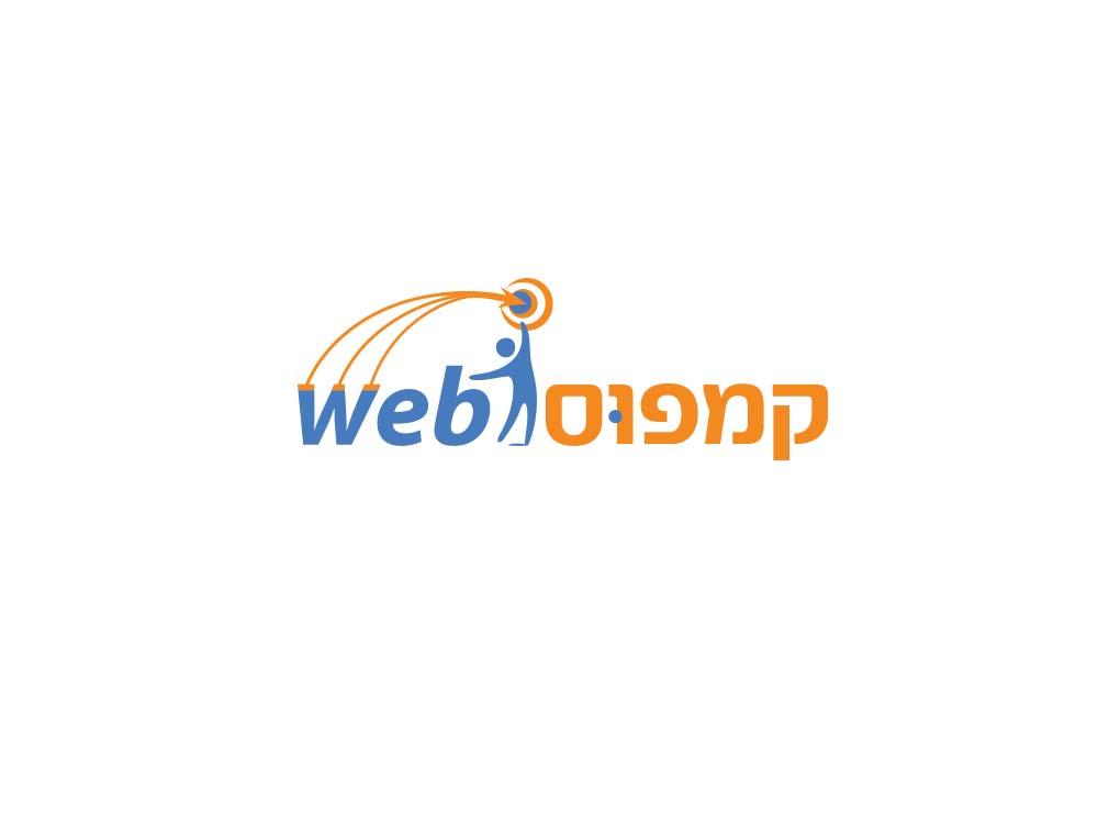 לוגו - קמפוס ווב