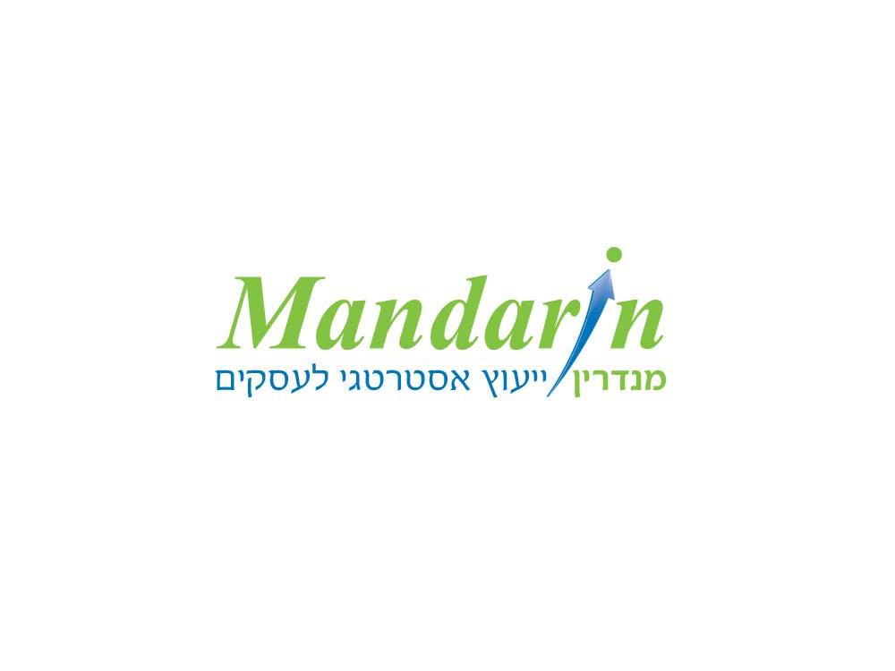 לוגו - מנדרין ייעוץ אסטרטגי לעסקים