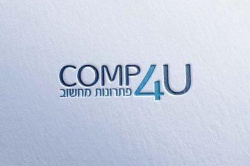 קומפוריו – Comp4U